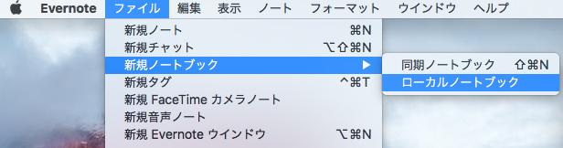 Evernote270601