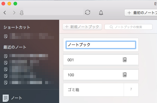 Evernote270602