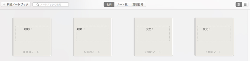 evernote ブック