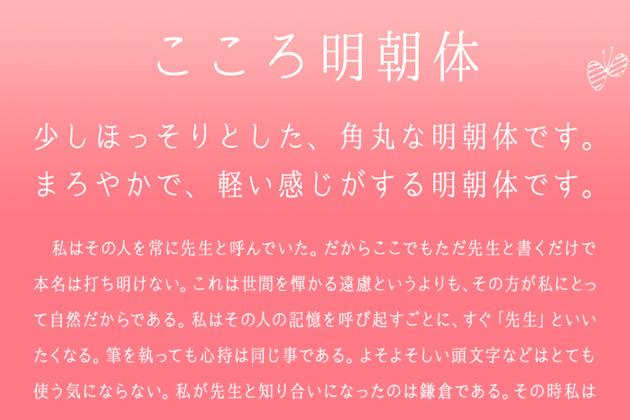 image_kokoro01