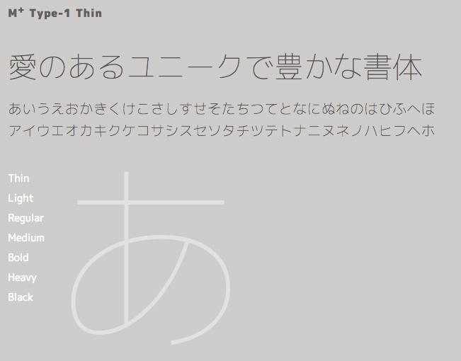 m_type1thin