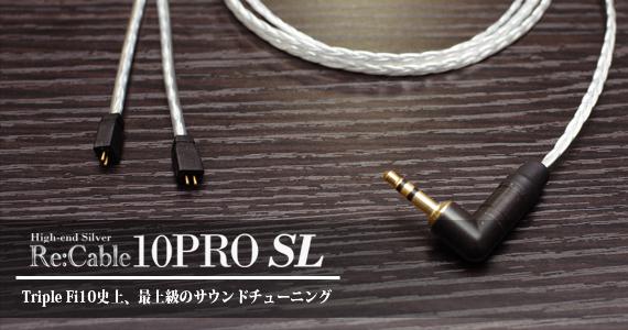 audiotrak01