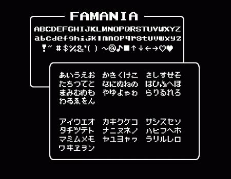 famania_01