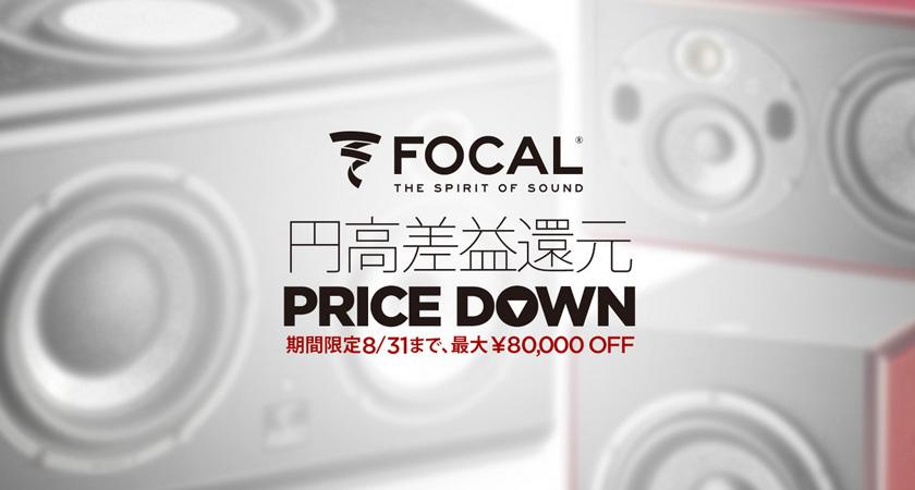 focal01