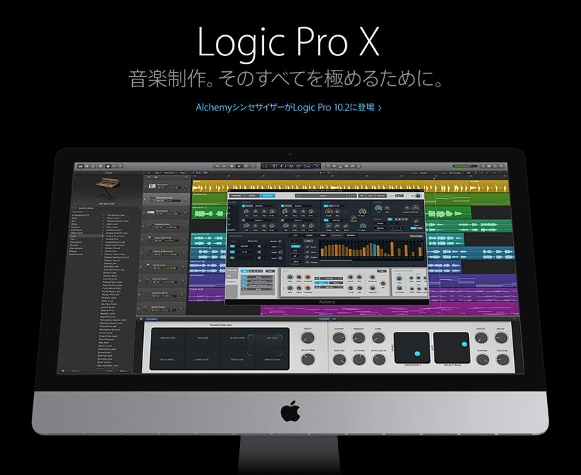 logic_x1