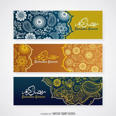 paisley-_ramadan01