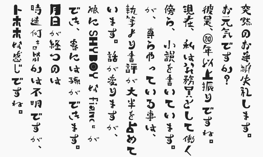 pigmo_kumi01