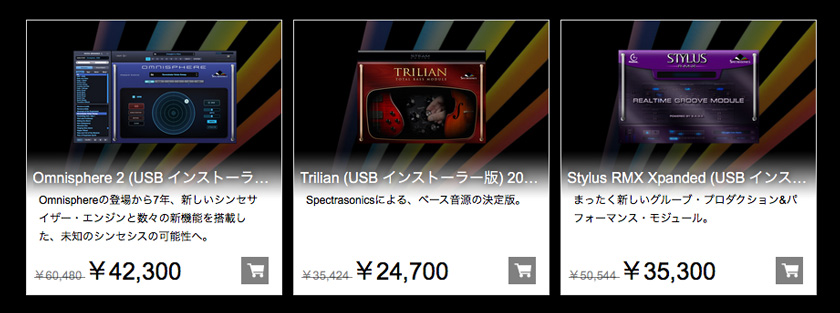 spectra_sp002