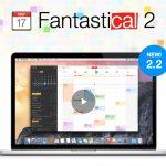 人気カレンダーアプリ「Fantastical 2」が期間限定20%オフ!
