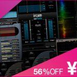 音楽制作用プラグインFluxからStudio Session Packリリースを記念して期間限定56%OFF!