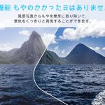 Adobe PhotoshopElements 14がお買い得の7,400円に!