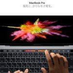 Touch Barを搭載した新型MacBookProを発表!