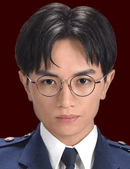 未満警察中島健人