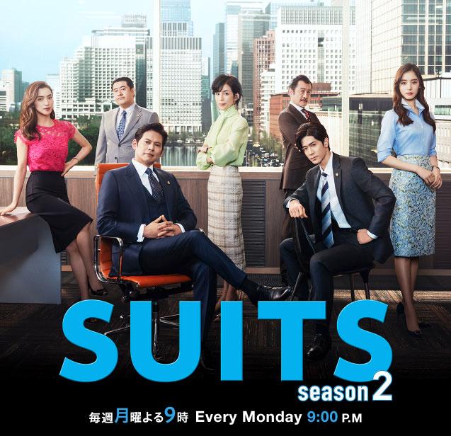 suits-season2